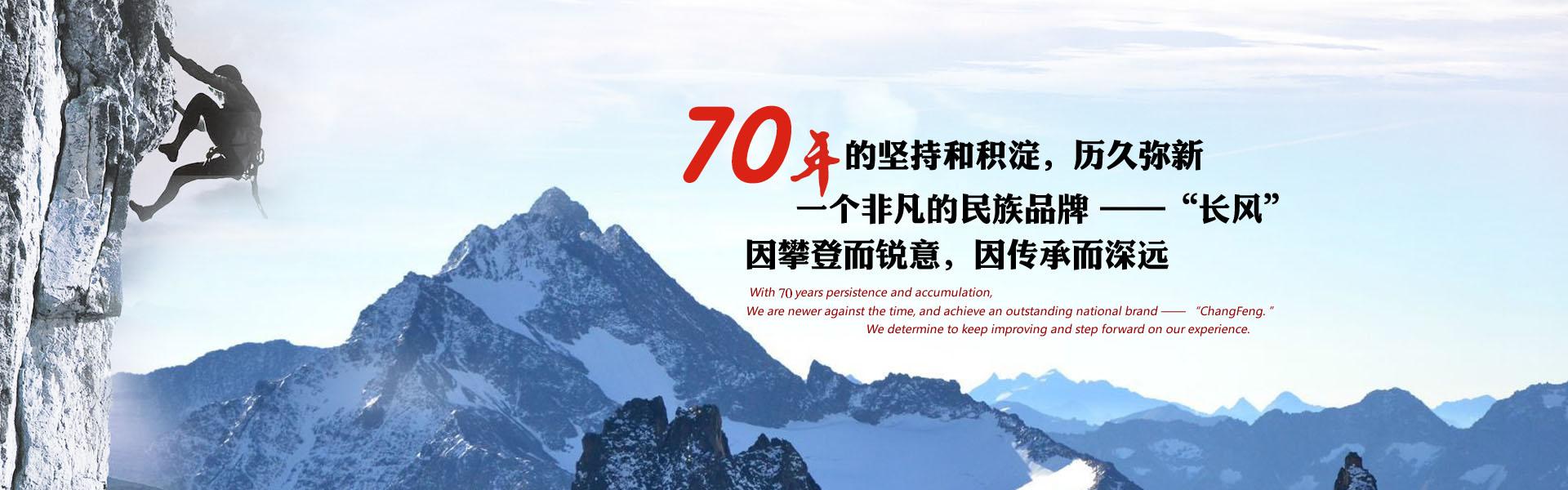 長沙(sha)鼓風機廠有限(xian)責任公司