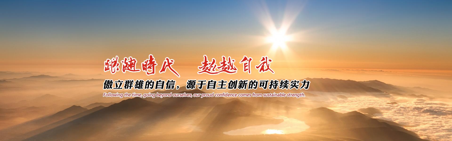 長沙鼓風機廠有限責(ze)任公(gong)司