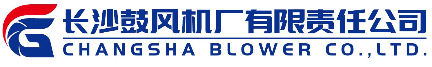 Changsha Blower Co., Ltd.