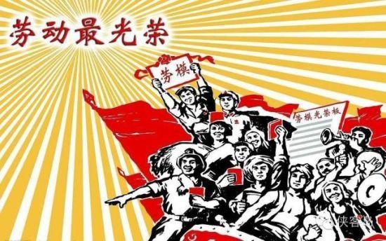 向勞tou)dong)模範(fan)學習----王芳明同(tong)志先進事跡(ji)報告