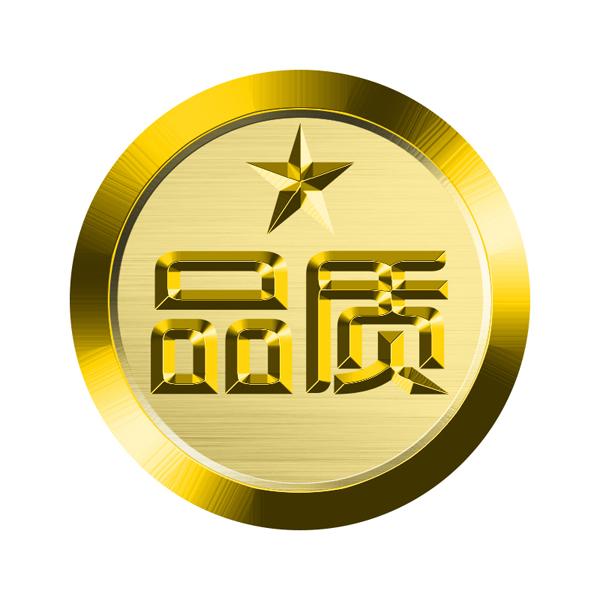 長(chang)鼓獲湖南省(sheng)機械裝(zhuang)備工業2011年企業產(chan)品質量考(kao)核(he)第9名