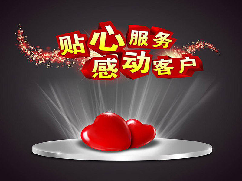 用戶利益至上 行動(dong)贏(ying)得感動(dong) ——一封(feng)感謝信背(bei)後(hou)的故事